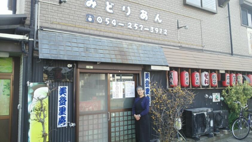 静岡市子ども食堂ネットワーク応援 募金箱設置協力店