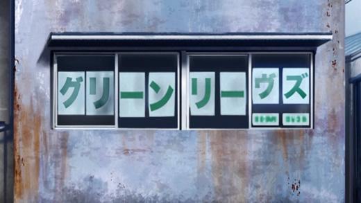 『Wake Up, Girls!新章』第5話 - 喋るビル