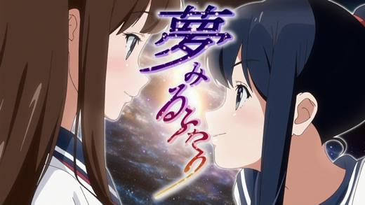 Wake Up, Girls!新章』第5話 - 劇中劇『夢みるふたり』