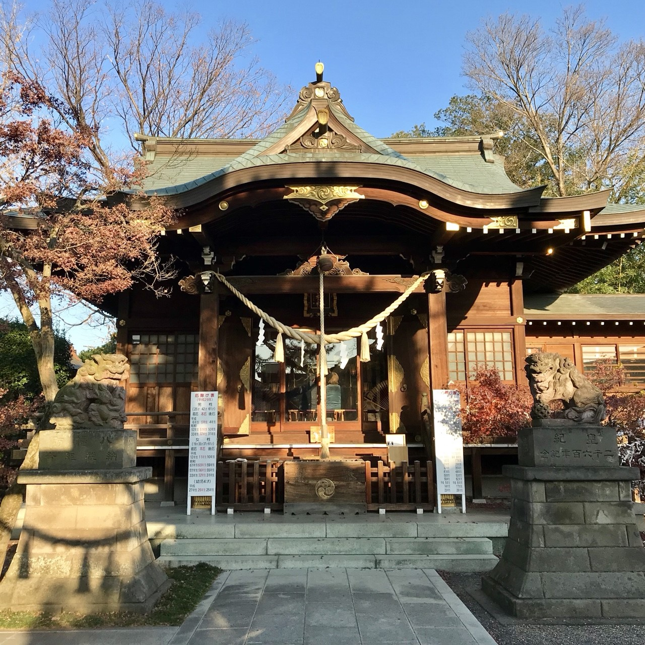 行田八幡神社