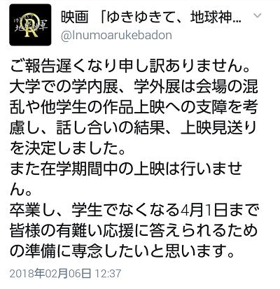 監督あいさつ1