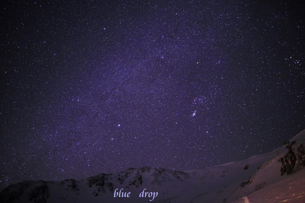 星の降る山