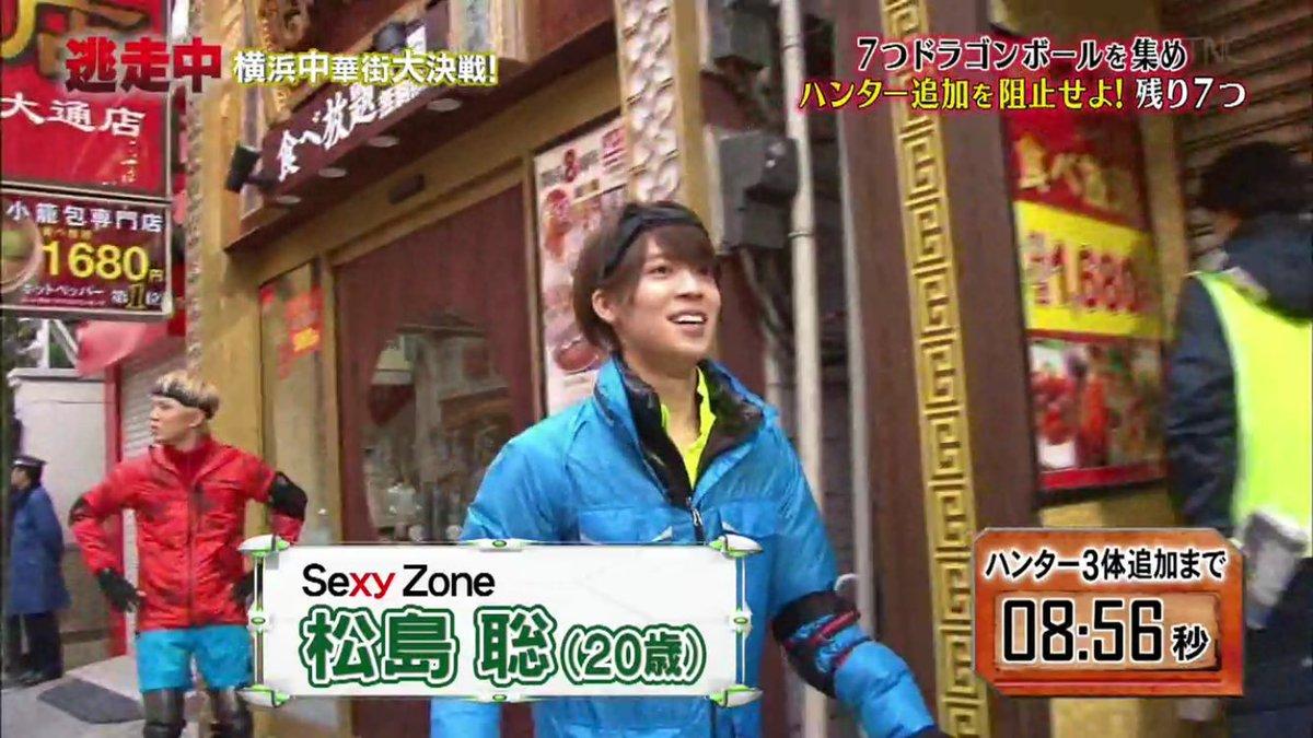 【逃走中】ジャニーズWEST・神山智洋とセクゾ・松島聡の性格良いと視聴者絶賛!