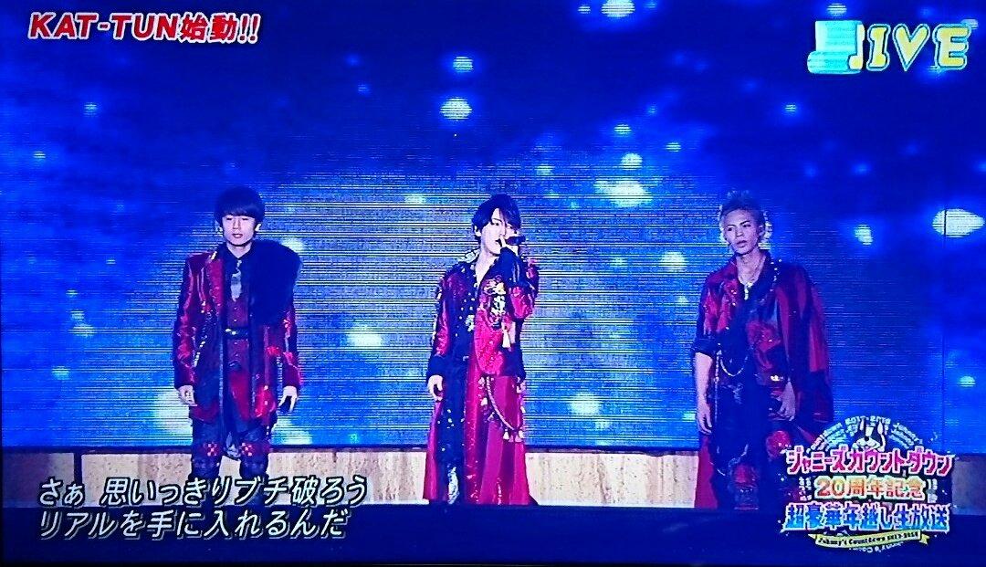 【ジャニーズカウントダウン】重大発表はKAT-TUNの再始動!NEWSとJUMPもバクステから祝福!