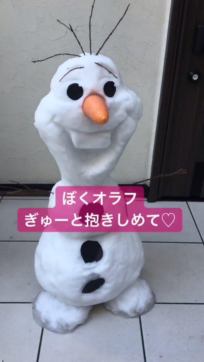 【画像】Hey!Say!JUMP山田涼介の母と妹が作ったオラフの雪だるまのクオリティーが凄い!