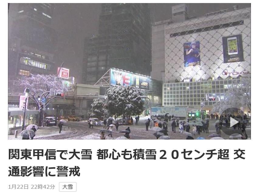 2018022大雪