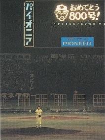 1978013a