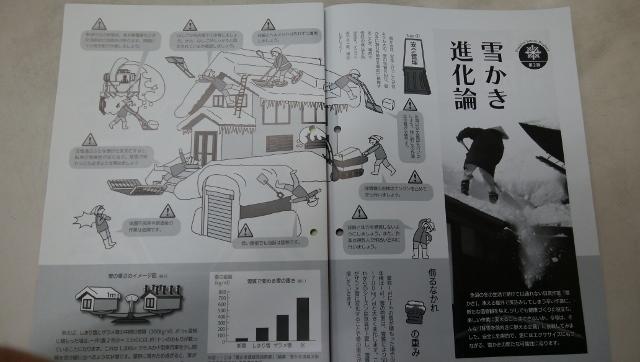 shihou2018-02-01 (640x362)