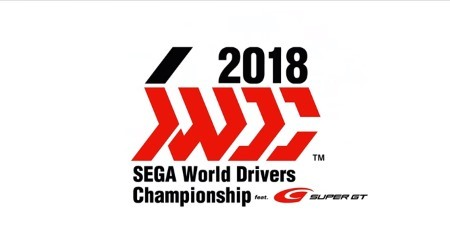 「SEGA World Drivers Championship」