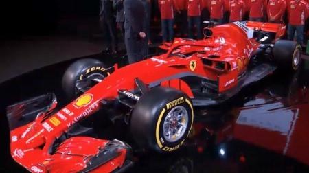 フェラーリSF71Hが公開@F1新車2018