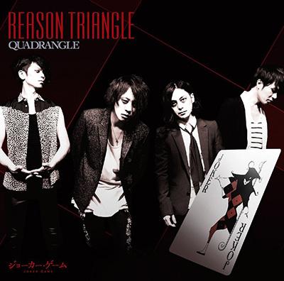 Quadrangle -TVアニメ「 ジョーカー・ゲーム 」オープニングテーマ「 REASON TRIANGLE 」【初回限定盤】