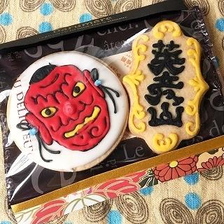 テングクッキー