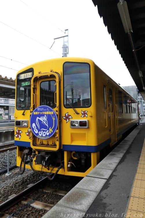 4958 島原鉄道ーSN