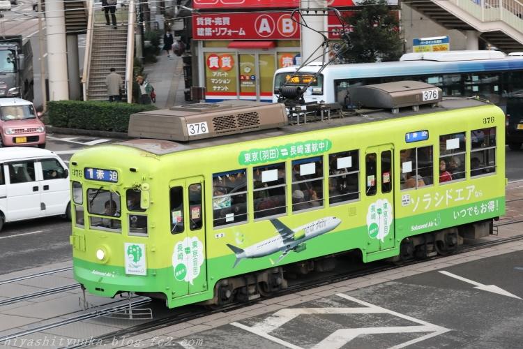 5046 長崎電気軌道ーSN