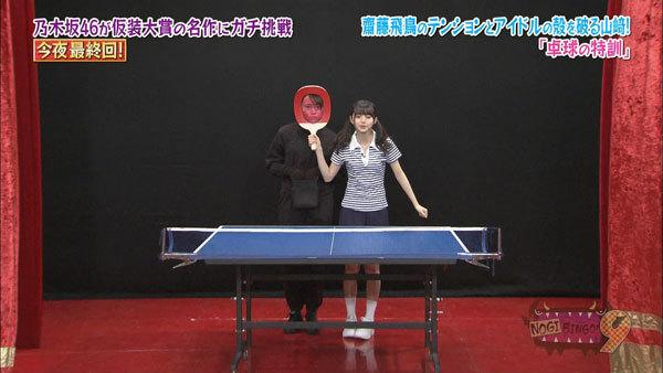 山崎怜奈 卓球のラケット