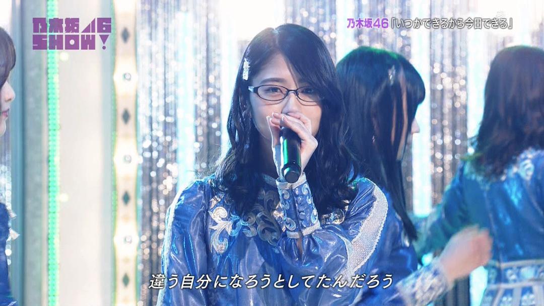 乃木坂46SHOW! 若月佑美 いつかできるから今日できる メガネ
