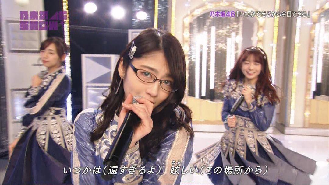 乃木坂46SHOW! 若月佑美 いつかできるから今日できる メガネ3