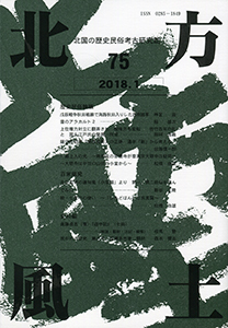 75号-blog