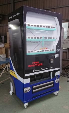 つつじ観光バス(バス部)