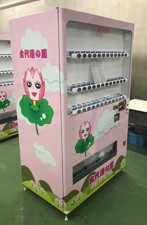 行田市古代蓮の里売店)