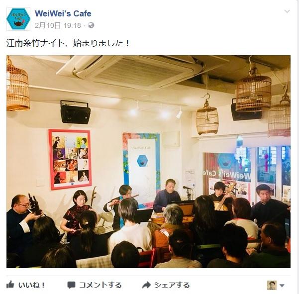 東京の演奏会風景01