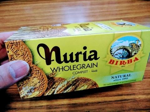スペイン製ビルバ社の全粒粉ビスケット ヌリア1
