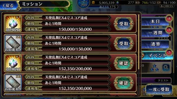 エルフリード親密度最大 (1)