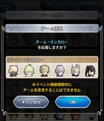 オトメ勇者戦慄のパイレーツ開始 (1)