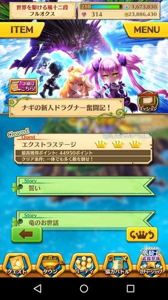 ドラグナー奮闘記コンプ (1)