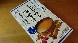 180216しじみの味噌汁1