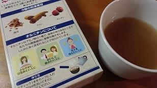 180216しじみの味噌汁2