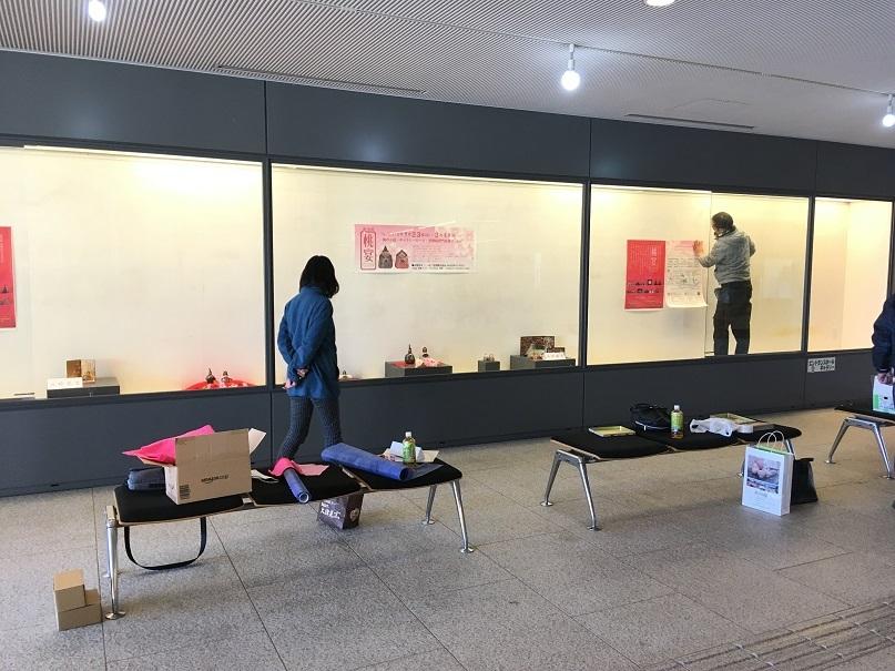 図書館展示2018