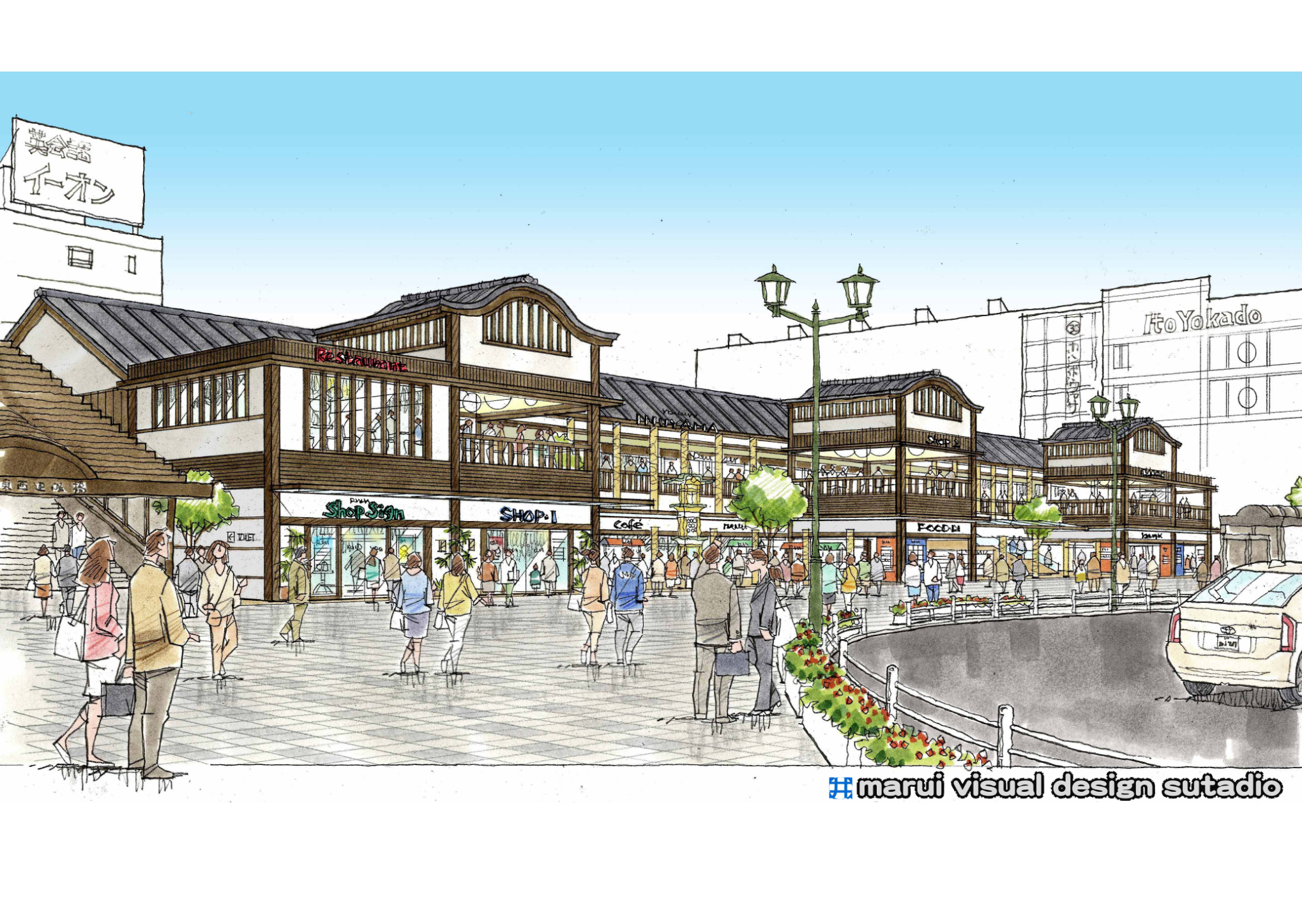 M鉄犬山駅隣接地計画イメージパース
