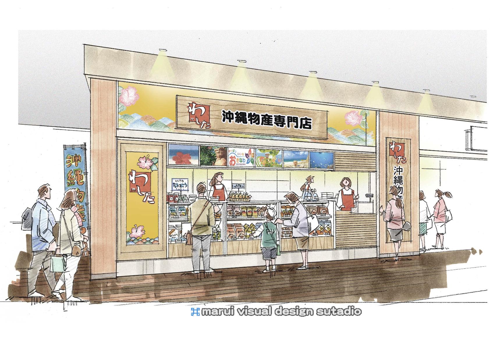 沖縄物産展イメージパース
