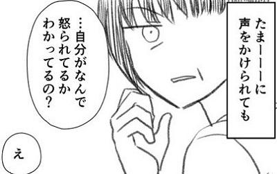 あぁ^~こころがぴょんぴょんするんじゃぁ^~