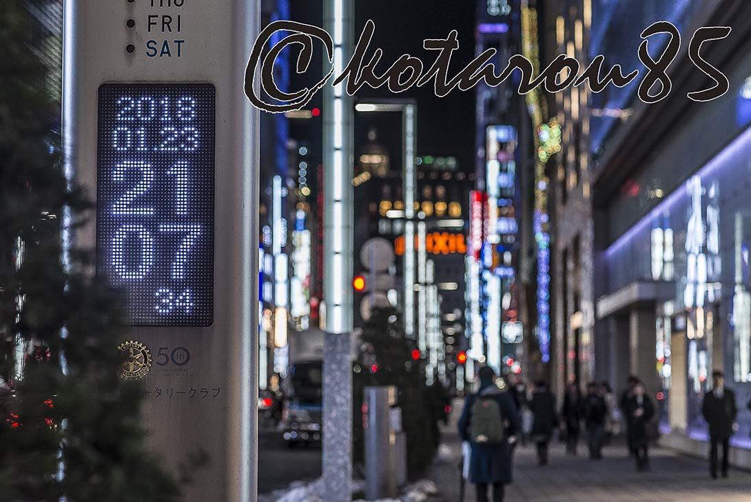 いつもの時計前で 20180124