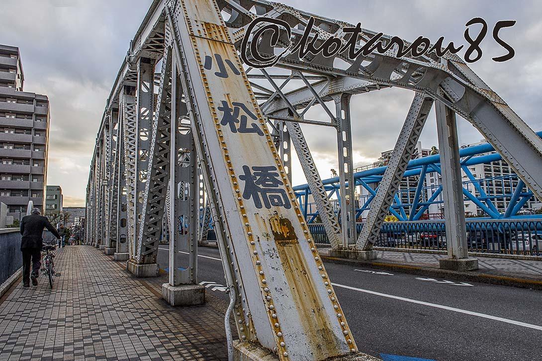 真冬の小松橋2 20180131