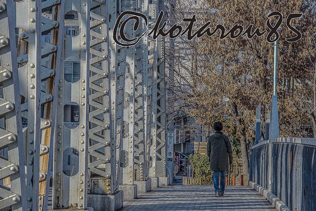 小松橋のほとりで2 20180210