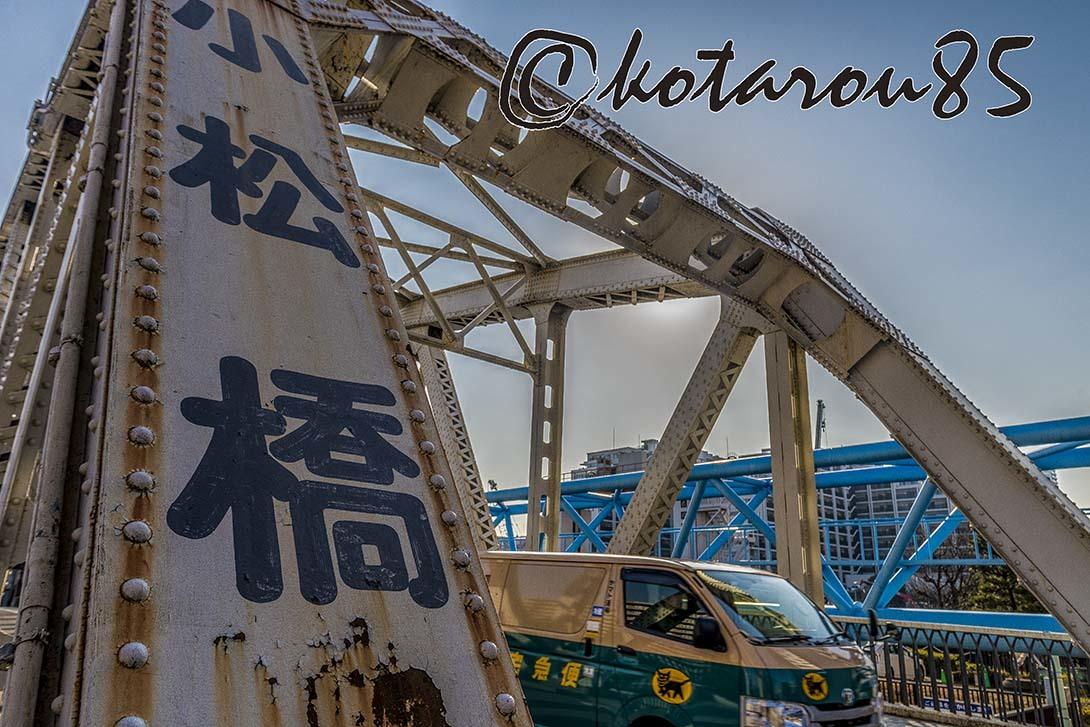 小松橋のほとりで6 20180210