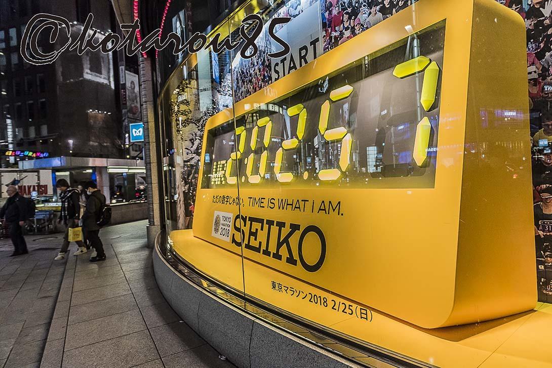 さあ東京マラソン 20180217