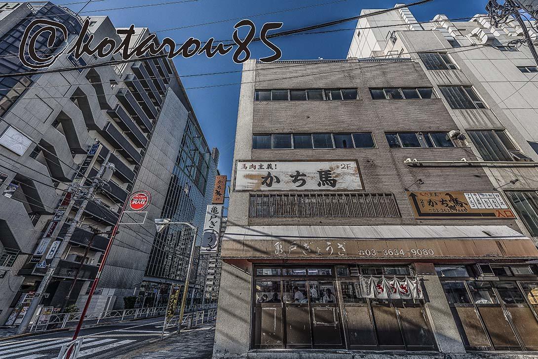 錦糸町の場外馬券売り場 20180221