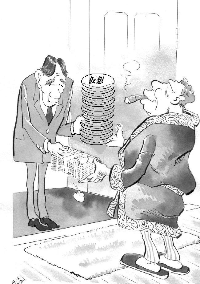 仮想通貨流出に仮想賠償