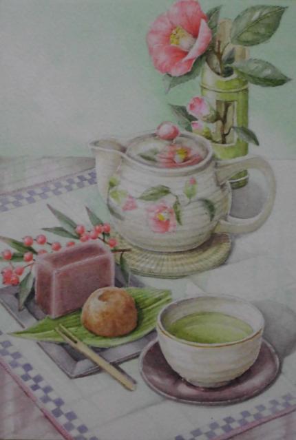 お茶にしましょう 1801