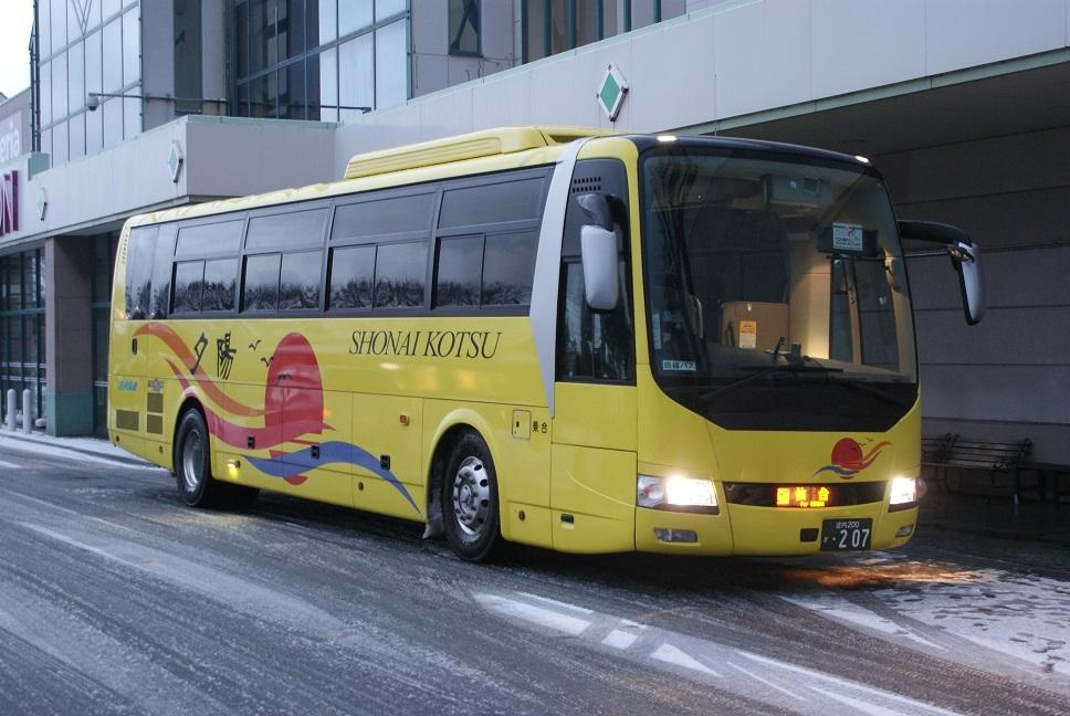 DSC09150 20171209 庄内交通207