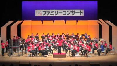 第16回ファミリーコンサート
