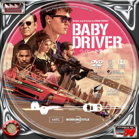 BABYDRIVER-DL1