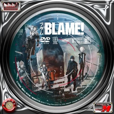 BLAME-DL1