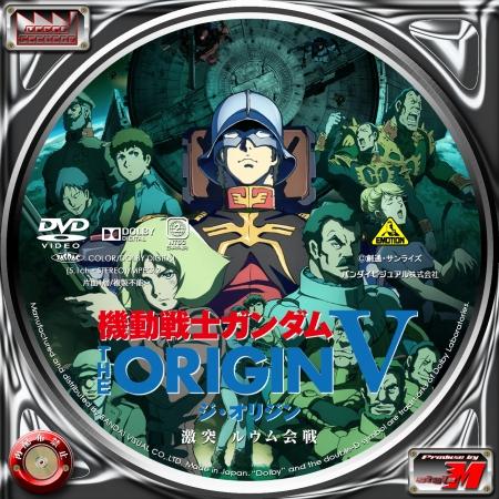 G-ORIGIN5-DL1