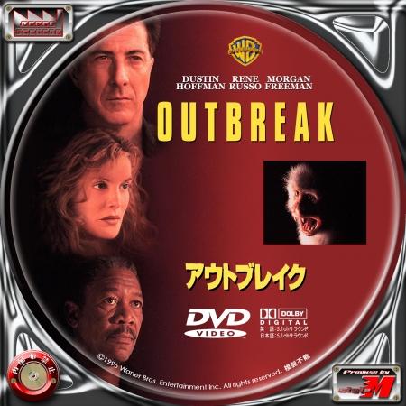 OUTBREAK-DL1