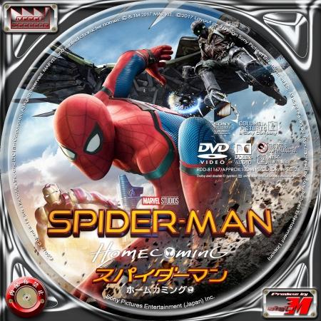 SPIDERMAN-HC-DL2